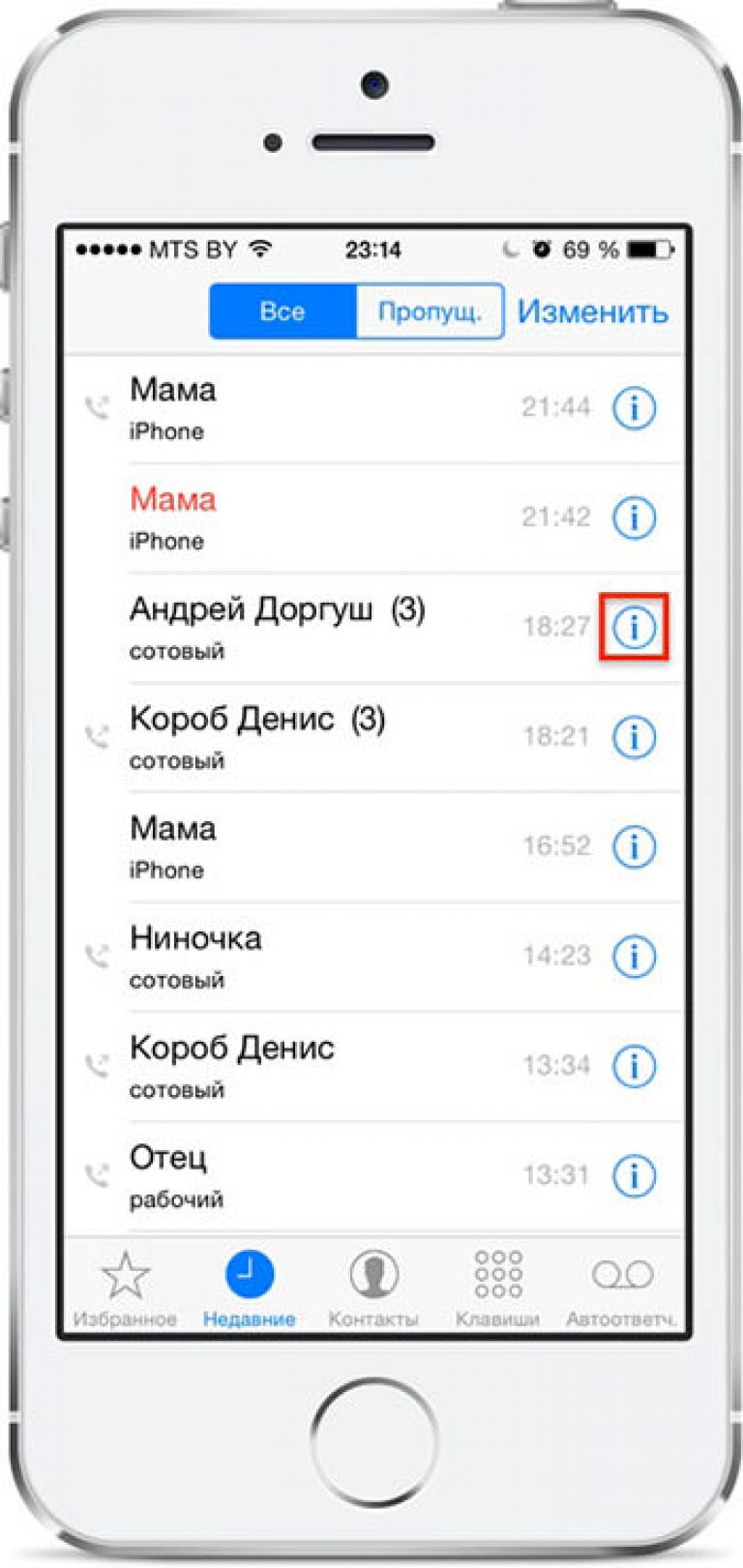 Beeline: Numarayı değiştirin. Cep telefonu numaranızı değiştirme