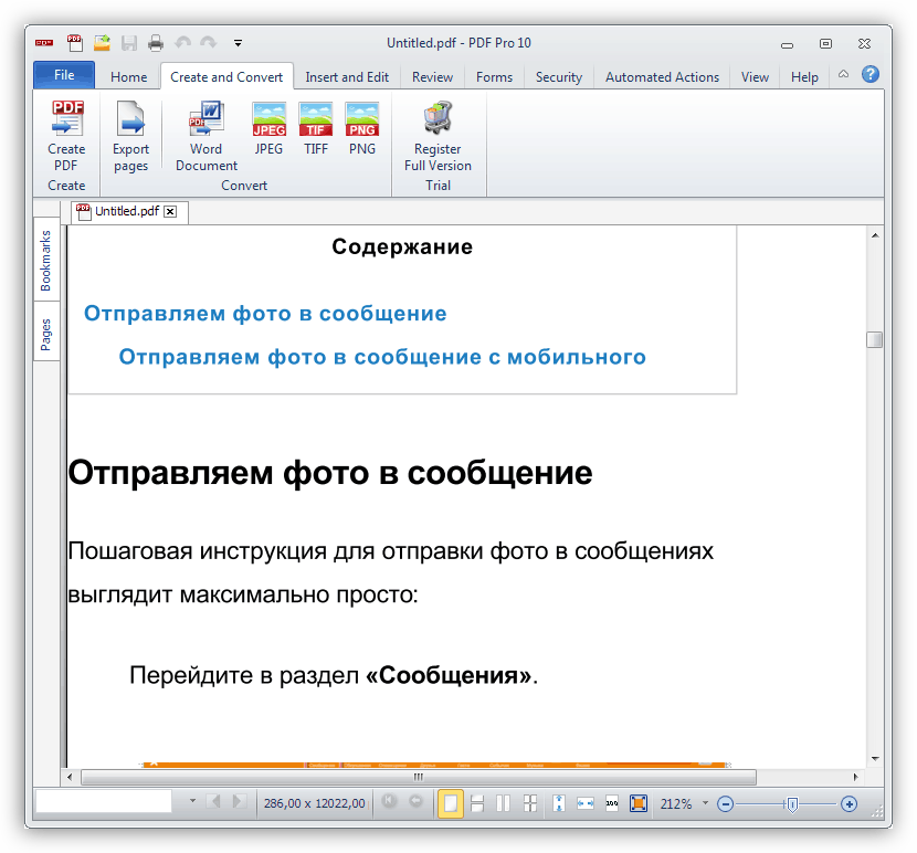 lage pdf av flere dokumenter