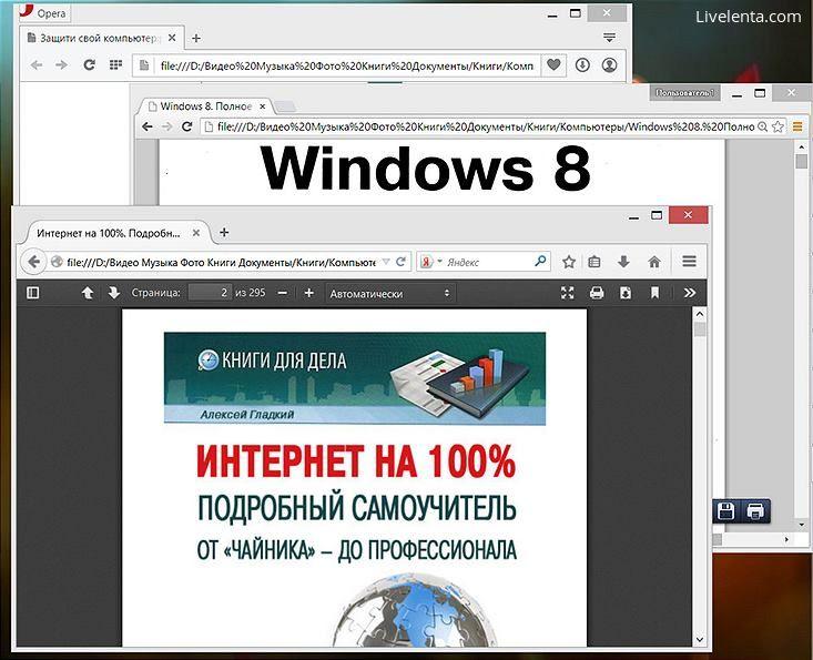 ikke åpne pdf i nettleser