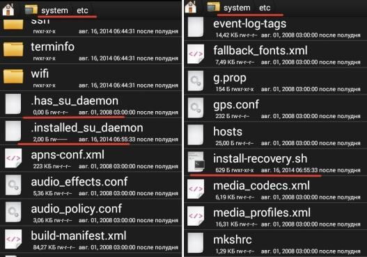 actualizare binar supersu