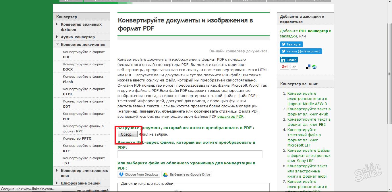 Sanal yazıcı kullanarak PDF dosyasına yazdırma