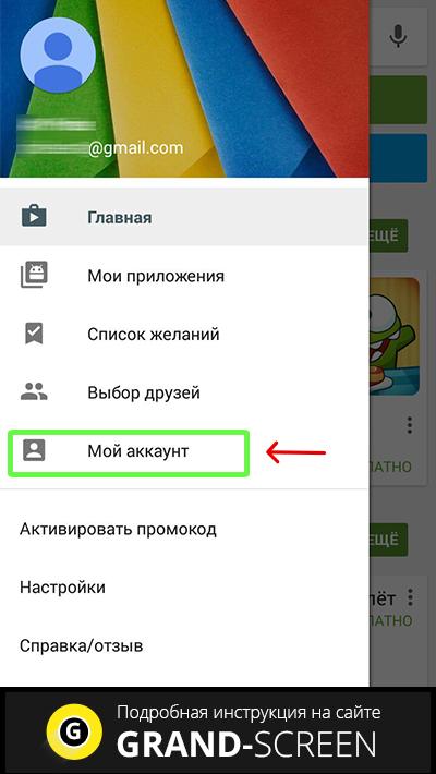 onlayn Yandex uchun karta oyinlari