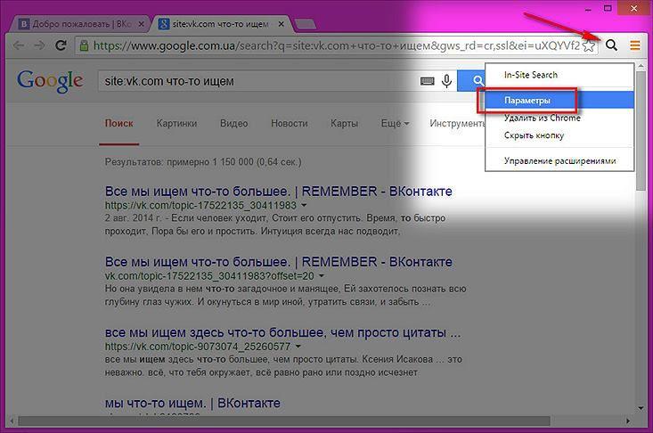 hvordan fjerner jeg yahoo søgemaskine