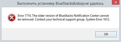 Why does not go into the program bluestacks  Fix BlueStacks errors