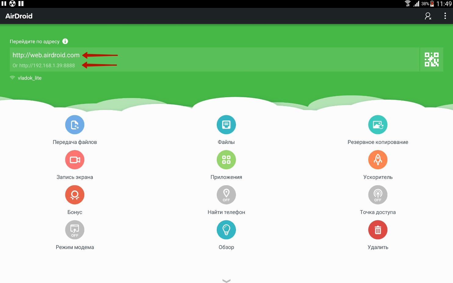 Androidde Google ile kişileri PC üzerinden nasıl senkronize edebilirim