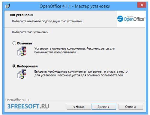 programma per aprire file doc