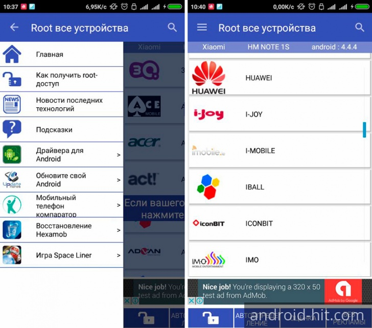 Download the name of root right  Download Root all devices on