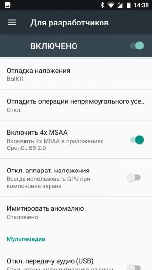 Android uchun toplanadigan karta oyinlari